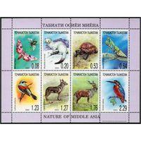 "Таджикистан 2003 ""фауна Азии"" совместный лист 8 марок **"
