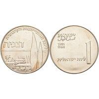 Израиль 1 лира 1960 Дгания 50 лет первый еврейский кибуц UNC