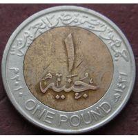 2144: 1 фунт 2010 Египет