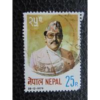 Непал 1979г. Известные люди.