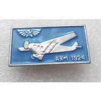 Авиация. Аэрофлот. Самолет АК-1 1924 год #0167-TP3