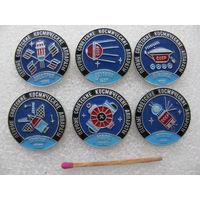 Значки. Первые советские космические аппараты