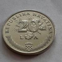 20 липа, Хорватия 2013 г., UNC