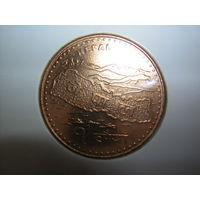 1 Рупия 2008 (Непал)