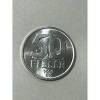 50 филлеров, 1991 г., Венгрия