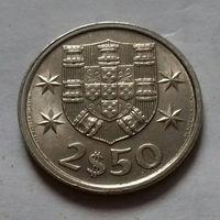 2,5 эскудо, Португалия 1974 г.