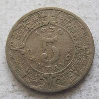 Мексика 5 сентаво 1936 - нечастая!