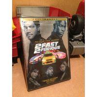Двойной Форсаж - 2 Fast 2 Furious (2003) DVD