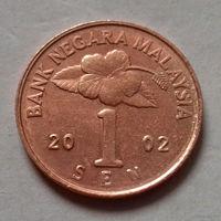1 сен, Малайзия 2002 г.