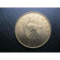 Танзания. 20 шиллингов 1975