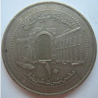 Сирия 10 фунтов 2003 г.