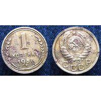 W: СССР 1 копейка 1937, герб - 6 лент (149)