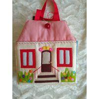 Кукольный домик,  текстильный.
