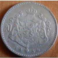 20. Бельгия 20 франков 1934 год, серебро*