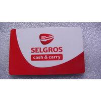 """Пластиковая карточка """"SELGROS"""". именная. распродажа"""
