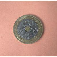 Франция 20 Франков 1994 100 лет Международному олимпийскому комитету