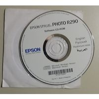Диск Epson Stylus Photo R290.