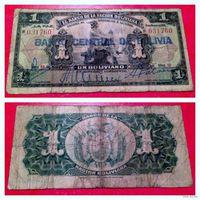 Боливия 1 боливания 1911 год