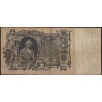 100 рублей 1910г. Коншин-Родионов