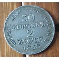 30 коп./ 2zlote 1838г.