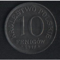 Польша 10 фенигов 1917 г. Очень хорошие!!!