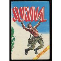 Выживание. Survival. Полезные советы и приемы.