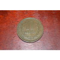 Япония 10 йен
