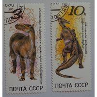СССР.1990.доисторические животные