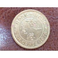 10 центов 1978 Гонконг
