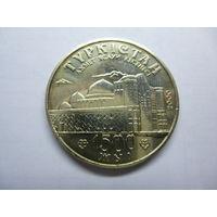 """Монета.Казахстан 50 тенге 2000 года """"Туркестан""""."""