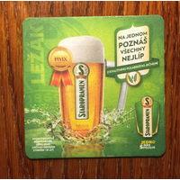 Подставка под пиво Staropramen /Чехия/ No 9