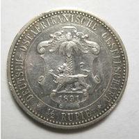 1\2 рупии 1891 год дойче ост Африка