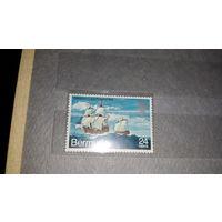 Парусники, корабли флот транспорт марка Бермуды Бермудские острова - британские колонии - флаги знамена  моренистика