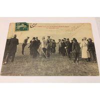 Великий князь Николай 23 сентября 1912г.
