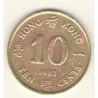 10 центов 1983 г.