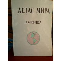 Атлас мира. Америка. 1977 г.