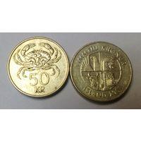 Исландия 50 крон 1992 (краб)