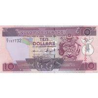 Соломоновы острова10 долларов 2006 (ПРЕСС)