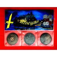 3 монеты Швеции. 2 эре. разных типов и металлов.