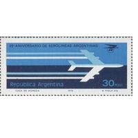 """Аргентина 1976 год 25-летия """"Авиакомпания aerolineas argentinas в"""" Самолет Авиация **"""