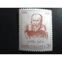 Италия 1964 Галилео Галилей, живопись