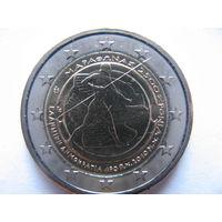 Греция 2 евро 2010г. 2500 лет Марафонской битве. (юбилейная) UNC!