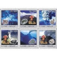 S.Tome E Principe - MNH - 2003 - Вулканы - Минералы    серия 6 марок \4