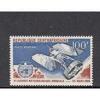 Космос. Спутник. Центральная Африка. 1965. Полная серия. Michel N 75 (2,0 е)