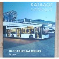 Каталог -Пассажирская техника-МАЗ-37стр.
