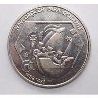 Португалия 200 эскудо 1991 г. Навигация .