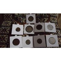 9 монет разных.редких