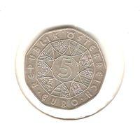5 евро 2005 г.