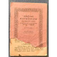 Krotki katechizm dla malych dzieci (изд. Вильня 1924 г.)