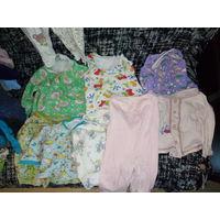 Кофта детская МЕГАЛОТ 12 предметов